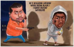 trayvon walking while black