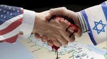 us-israeli handshake